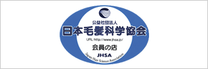日本毛髪科学協会