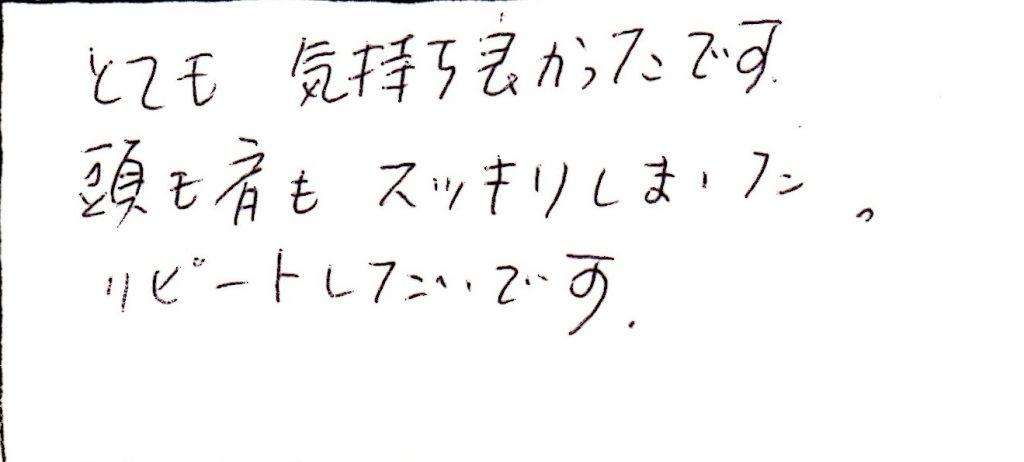 30代・女性 『ツヤ髪クリームSpa』 | Make a Wish 東京都銀座のヘッドスパ専門店|銀座駅から徒歩5分